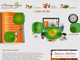 master-food.ru